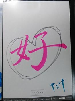 DSC_0142 (2).JPG